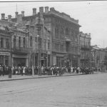 Дома на ул. Советской. 1941 год.
