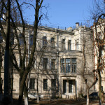 Дворик музея им. Верещагина