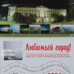 2003_00_1