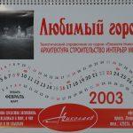 2003_02