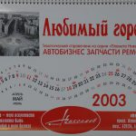 2003_05