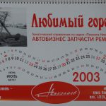 2003_07