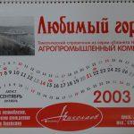 2003_09