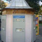 Автоматы для продажи газированной воды на углу ул Соборной и Потемкинской.