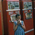 Автоматы для продажи газировонной воды