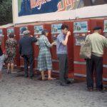 Автоматы для продажи газводы