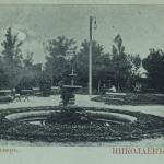Бульвар в Николаеве.