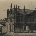 Девичье училище.1930 год.