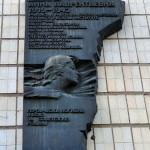 Дивина Анна Лаврентьевна ул. Никольская, 24