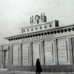 Доска почета в Каштановом сквере. архитектор Пейсахис.