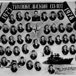 Экипаж БПК Ташкент 1975 год
