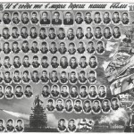 Экипаж БПК Ташкент 1979 год