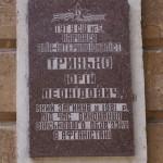Тринько Юрий Леонидович. Здание школы № 5.