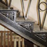 Лестница в здании на Никольской. Левое крыло. Декор ступени.