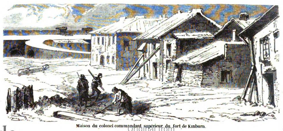 Дом полковника, старшего командира форта Кинбурн