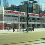 Магазин Фокстрот на проспекте Мира