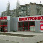 """Магазин """"Фокстрот"""" в Соляных. Бывший """"Военторг""""."""