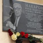 Макаров Юрий Иванович. Здание школы № 39.