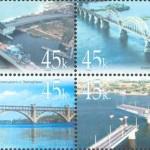 Марки с видами двух Николаевских мостов.