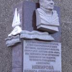 Немиров Борис Степанович. Здание Николаевского Яхт клуба