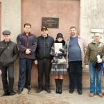 Открытие памятной доски на ул.Пушкинской. 01.04.2012