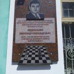 Подольский Александр Александрович. Шахматный клуб Николаева на Набережной.