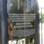 Подольский Л.Н. Благодарность от коллег. Парк Петровского.