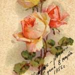 Поздравительная открытка с 8 марта. 1956 год