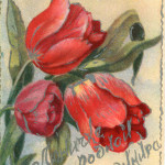 Поздравительная открытка. 50е годы ХХ столетия