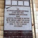 Пункт депортации рабочей силы в 1942-1944. Пер. Корабелов.