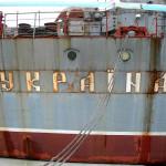РКР Адмирал флота Лобов 2
