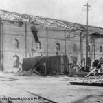 Разрушенный ЧСЗ, 1944 г.
