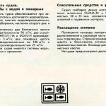 Сибирь-3