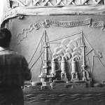 Во время создания памятника.
