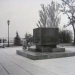 Стела на бульваре. 70-е годы XX столетия.