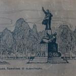 "Сувенир ""Памятник 61 коммунару""."