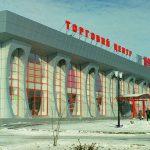 """Торговый центр """"Фокстрот"""" в Николаеве. Февраль 2005 года."""