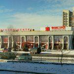 Торговый центр Фокстрот в Николаеве февраль 2005 года