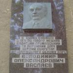 Васляев Владимир Александрович, ул. Большая морская, между пушкинской и Наваринской