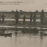 Вид на реку Ингул с моста. Николаевцы ловят рыбу. Дореволюционная открытка.