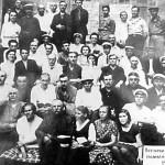Всеукраинская производственная трамвайная конференция. 1931 год.