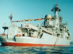 """Большой противолодочный корабль """"Азов""""."""