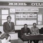 """НИС """"Академик Сергей Королев"""" фото экспедиции"""