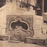 Турецкий фонтан в Николаевском яхтклбе. Фот 70-х годов ХХ столетия.