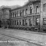 Здание НКИ 1935 г.