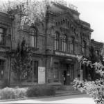 Здание института 60-е годы.