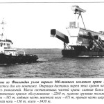 """Фото из книги В. Бабича """"Наши авианосцы""""."""