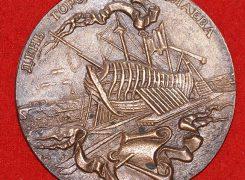 Медаль выпущенная к Дню города Николаева.1982 год. Работа Виктора Семернева.