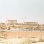 Вид на  набережную со стороны парка Победы.