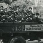На соревнованиях сандружиниц Ленинского района. 5.06.1965 года.
